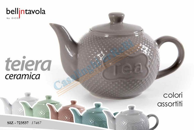 BARATTOLO 300ML CUORE BCO DISPLAY W50114C